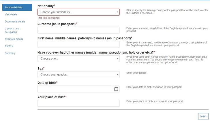E-visa application form