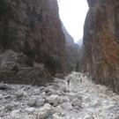 Национальный парк «Самарийское ущелье»