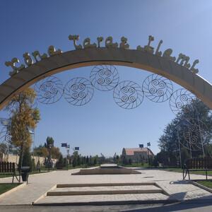 Историко-культурный центр «Древний Тараз». Часть 1