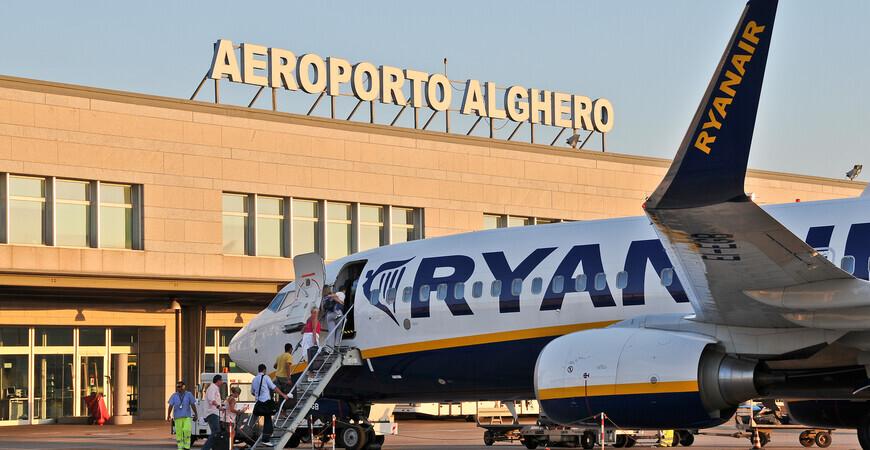 Аэропорт Альгеро на Сардинии