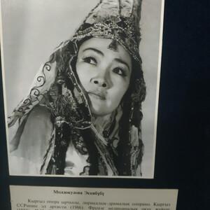 Музей эпоса «Манас»