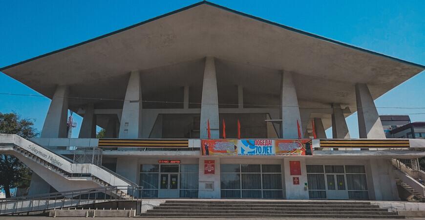 Аварский театр в Махачкале