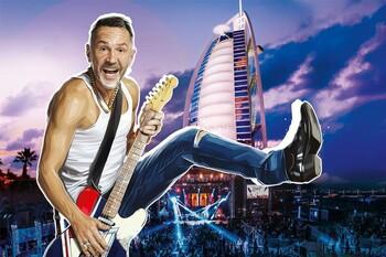 Земфира и «Ленинград» выступят на фестивале PaRUS в Дубае