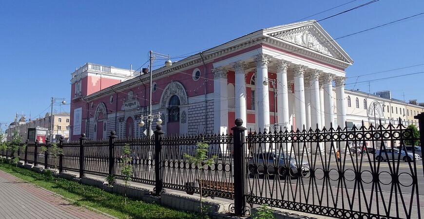Драмтеатр Твери
