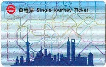 Транспорт Шанхая