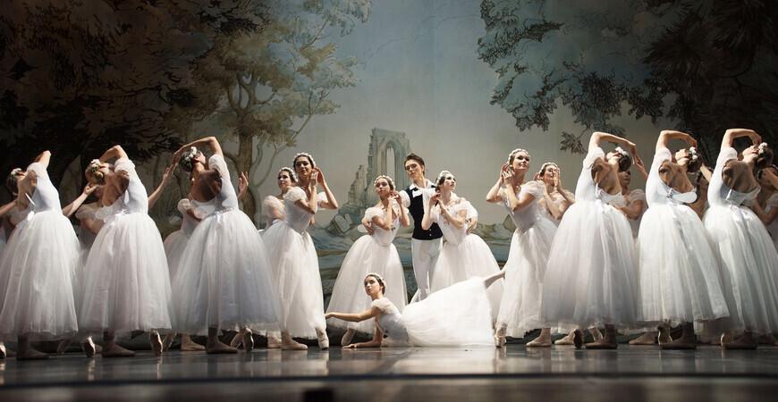 Театр балета имени Леонида Якобсона