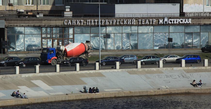 Санкт-Петербургский театр «Мастерская» (театр Козлова)