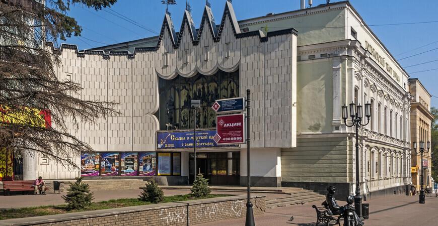 Кукольный театр <br/> Нижнего Новгорода