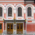 Театр «Зазеркалье» Санкт-Петербурга