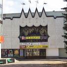 Театр кукол в Нижнем Новгороде