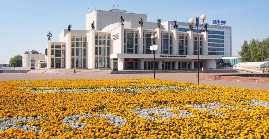 Театр оперы и балета <br/> в Ижевске