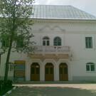 Драмтеатр в Новомосковске