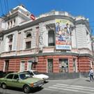 Театр Шевченко в Харькове
