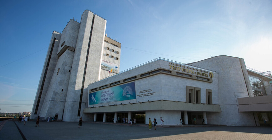 Театр оперы и балета в Чебоксарах