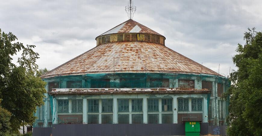 Цирк Архангельска
