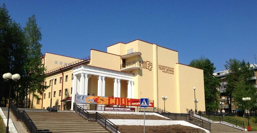 Театр имени Савина