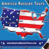 America Russian Tours (AmericaRussianTours)