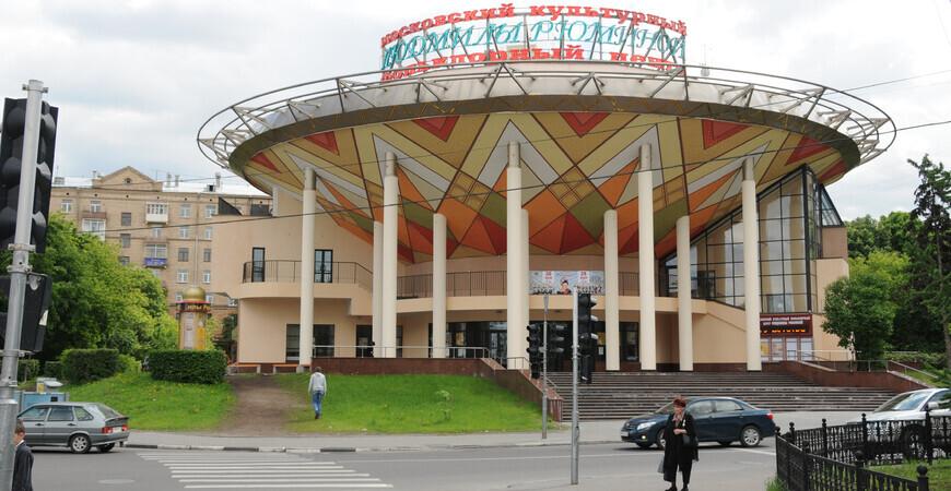 Театр Рюминой