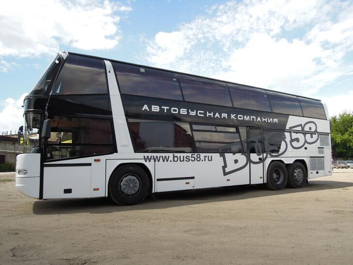 Автобус Москва — Кузнецк