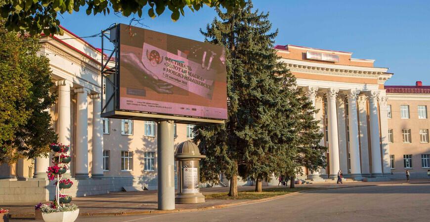 Театр-студия «Грань», Новокуйбышевск. Сайт, афиша 2020 ...