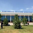 Международный аэропорт «Самарканд»