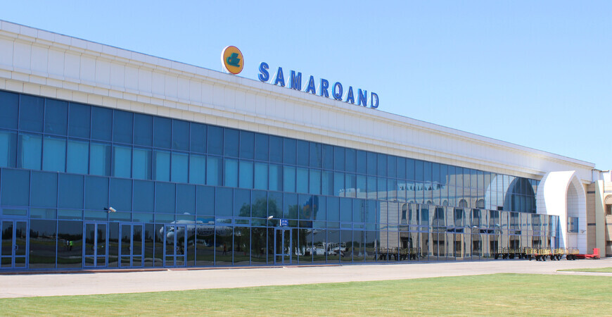Аэропорт «Самарканд»