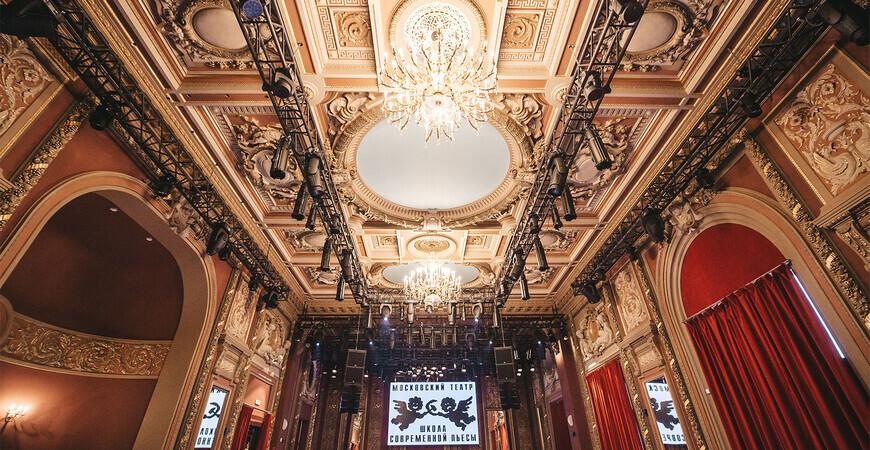 Театр «Школа современной пьесы» в Москве