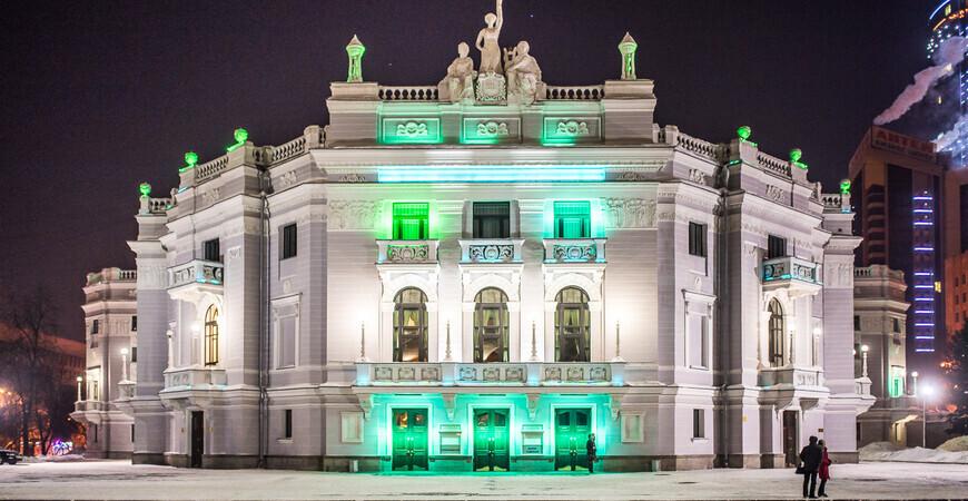 Театр оперы и билета Екатеринбурга