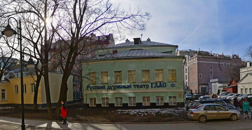 Театр «Глас»