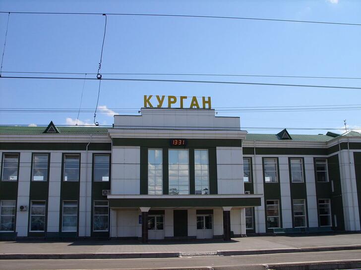 Вокзал Кургана