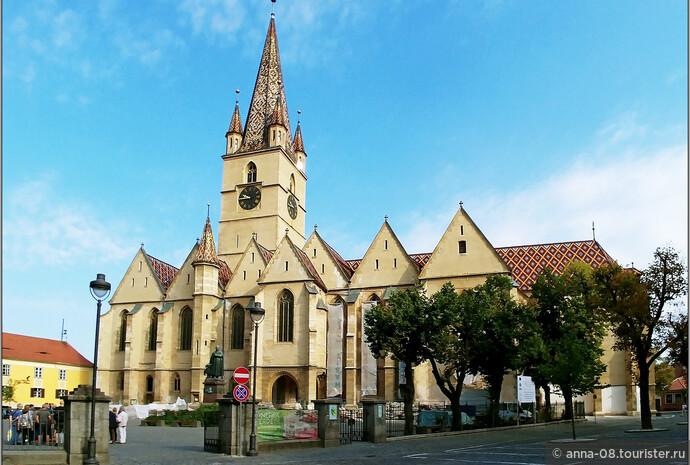 Сибиу, бывший Германнштадт, — город трансильванских саксов