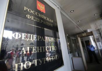 Ростуризм исключил из реестра ещё восемь туроператоров