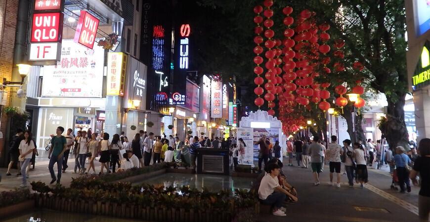 Пекинская улица в Гуанчжоу