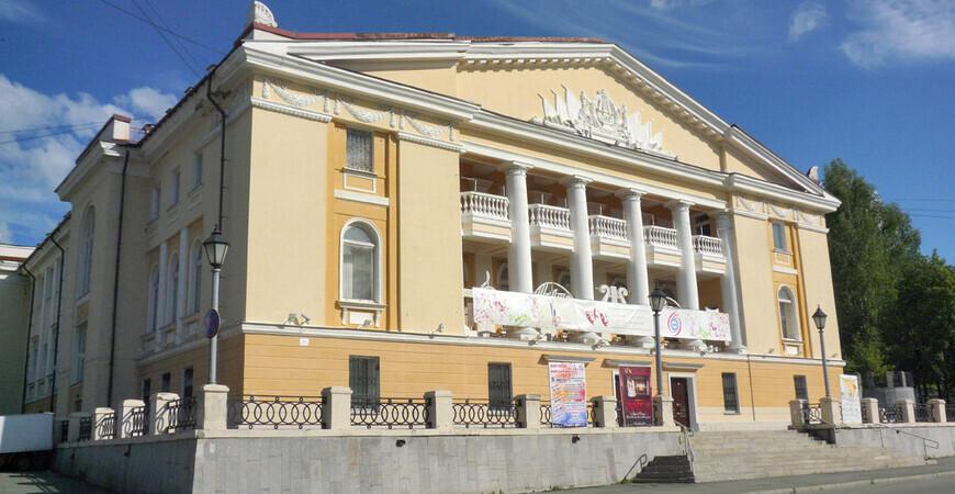 Театр музыки, драмы и комедии в Новоуральске