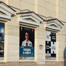 Театр «Преображение»