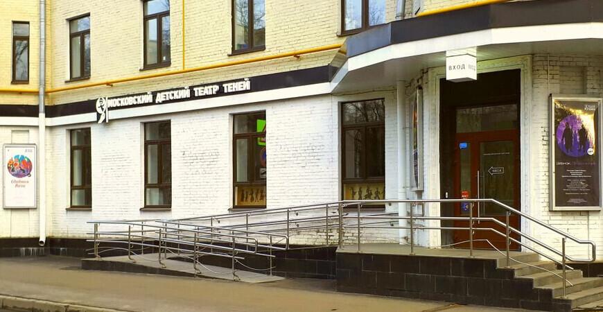 Театр теней на Измайловском