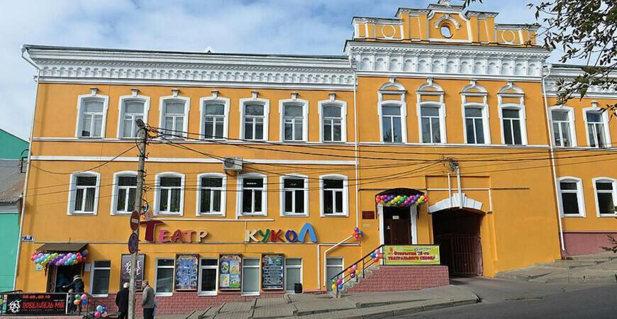Кукольный театр Курска
