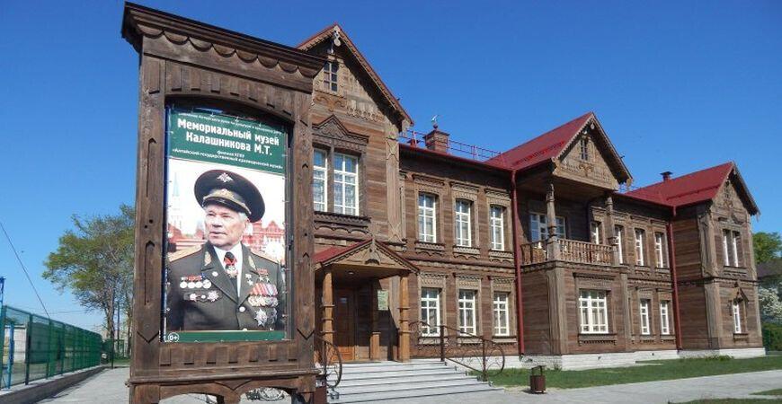 Музей Калашникова в Курье