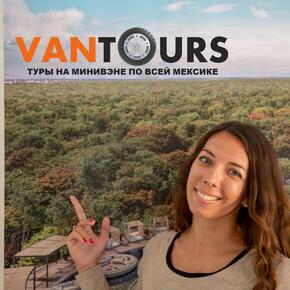 Vantours (Vantours)