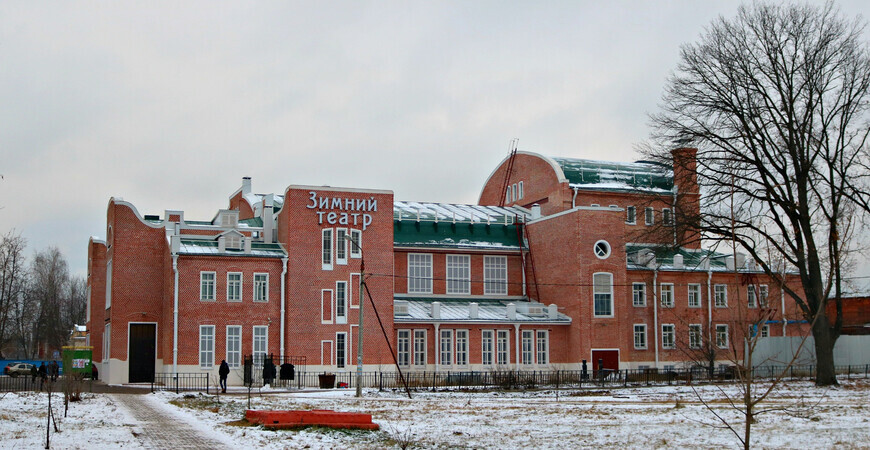 Зимний театр в Орехово-Зуеве