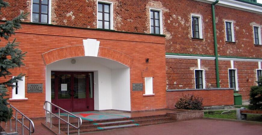 Музей обороны<br/> Брестской крепости
