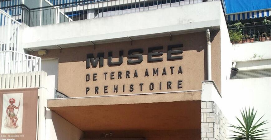 Палеонтологический музей «Терра Амата»