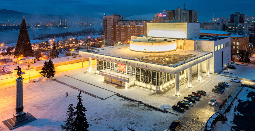 Театр оперы и балета Красноярска