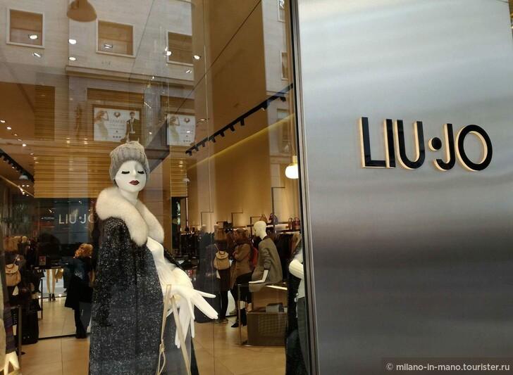 Зимние распродажи в Милане и Ломбардии 2020
