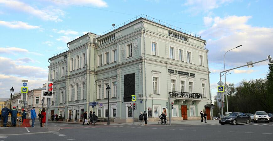 Театр «У Никитских ворот»