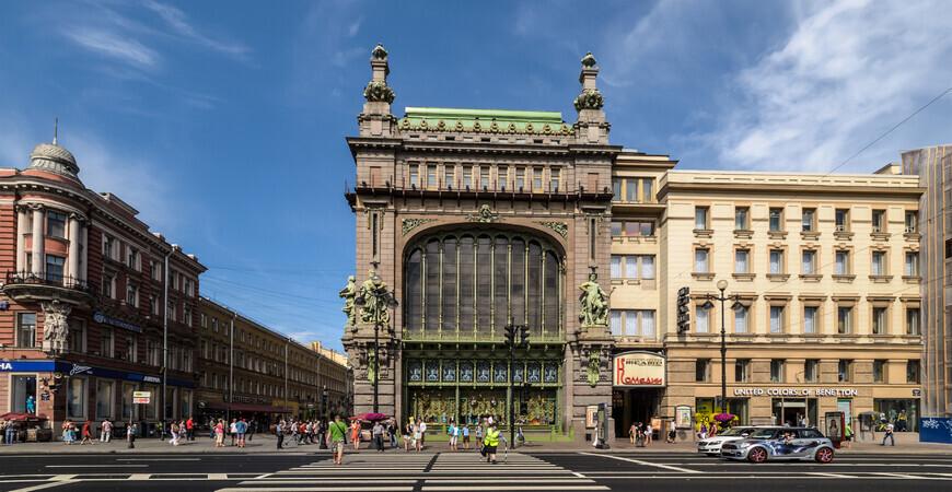 Театр Комедии<br/> в Санкт-Петербурге