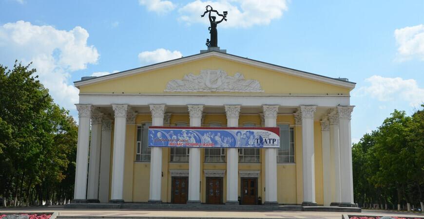 Театр Щепкина в Белгороде