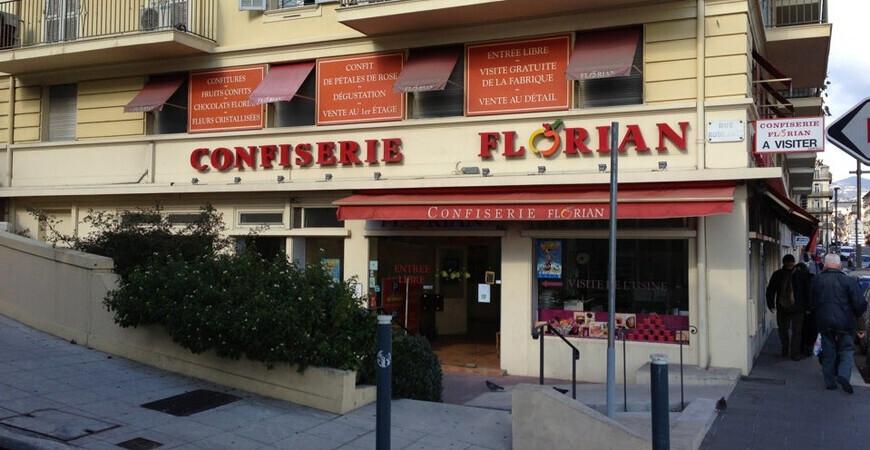 Кондитерская фабрика Confiserie Florian