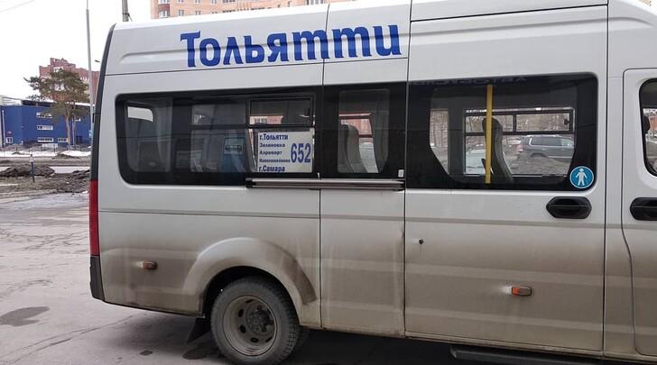 Как добраться из Уфы до Тольятти