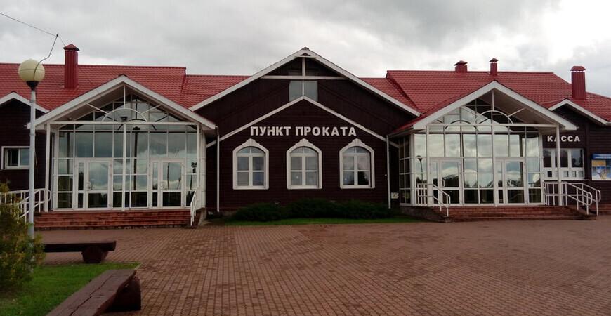 Горнолыжный комплекс «Мозырь»